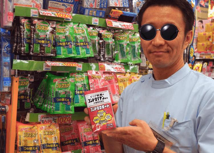 日本軟骨素推薦